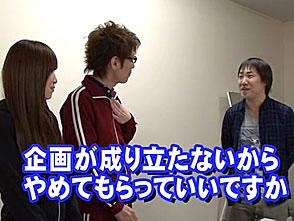 �ѥ��������ѡ����쥯����� Vol.5 ��8 ���㡼�ߡ�?�ޤ��Υ���ѽ����������!?
