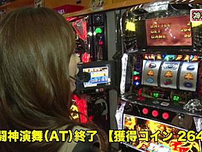 情熱!パチスロリーグ #3 ガッツ vs 神谷玲子(前半戦)