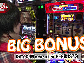 KING OF PACHI-SLOT ��33 ���Υ� vs ���ĥ�������Ⱦ���