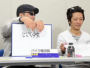 パチンコ必勝ガイド・セレクション Vol.6 #6 第2回パチンコクイズ王決定戦
