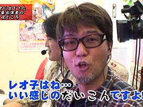 ヒロシ・ヤングアワー #115 丈幻「CRA戦国乙女3 9AW1」