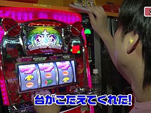 情熱!パチスロリーグ #4 ガッツ vs 神谷玲子(後半戦)