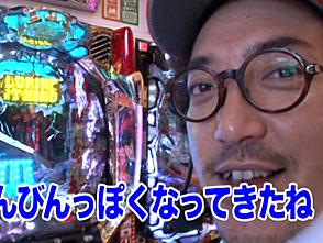 木村魚拓の窓際の向こうに #149 くり(中盤戦)
