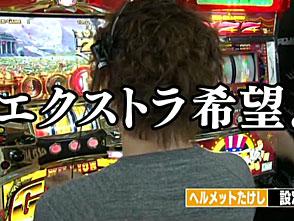 �ѥ�����ɬ�������ɡ����쥯����� Vol.6 ��8 �ޤ�⡦���ܣ�����¼���������Ρ֥����Ĥǵ�ž ����ӥХȥ�!!��