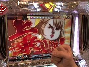 KING OF PACHI-SLOT #36 レビン vs ガッツ(後半戦)
