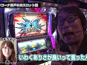 引き継ぎリレーバトル 勝利への道標!! #1/#2 塾長