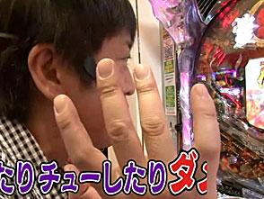 ブラマヨ吉田のガケっぱち #101 ガリガリガリクソン 後編