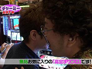 スロもんTAG #50 木村魚拓&チャーミー中元 vs 塾長&大和 2