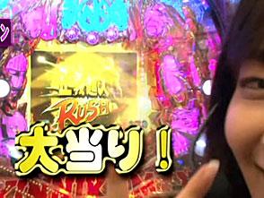 炎の!!パチンコ頂リーグ #31 助六 vs ヒラヤマン