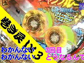 �ѥ���ɬ�������ɡ����쥯����� Vol.7 ��7 ������ä�����Ȥʤ����ä�����ΥΥ��Ǥ���GO!!������