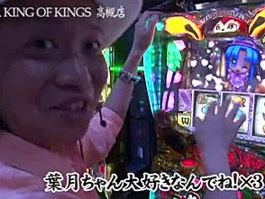 しんのすけの俺が真打 #91/#92「緑ドンVIVA2」