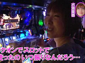 水瀬&りっきぃ☆のロックオン Withなるみん #120 神奈川県川崎市