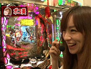 炎の!!パチンコ頂リーグ #32 ポコ美 vs 守山アニキ