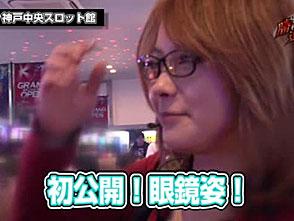 引き継ぎリレーバトル 勝利への道標!! #7/#8 二階堂亜樹