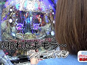 打チくる!? #79【かおりっきぃ☆編】 ぱちんこキン肉マン 夢の超人タッグ編