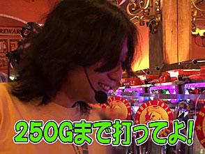 百戦錬磨 PACHISLOT BATTLE COLLECTION #7「悪☆味&こーじ&マコトの悪☆あがき」