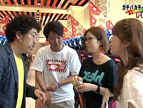 PPSLタッグリーグ 特番〜ご褒美EX実戦!罰ゲームもあるよ!〜