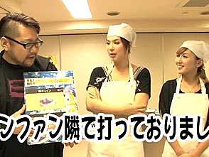 パチンコオリジナル実戦術・セレクション Vol.7 #8 冬だ!鍋だ!パチッ娘☆鍋奉行