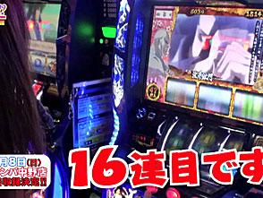 打チくる!? #87【サワミオリ後編】 SLOTバジリスク〜甲賀忍法帖〜絆