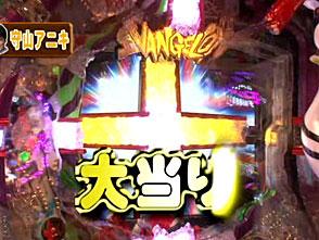 炎の!!パチンコ頂リーグ #33 ヒラヤマン vs 守山アニキ