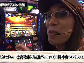 引き継ぎリレーバトル 勝利への道標!! #9/#10 沖ヒカル