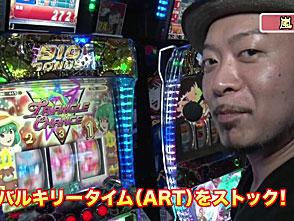 情熱!パチスロリーグ #8 嵐 vs ガッツ(後半戦)