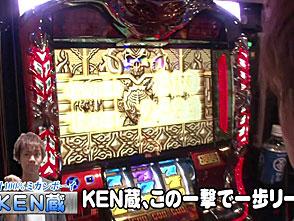 百戦錬磨 PACHISLOT BATTLE COLLECTION #8「第12回バトルカップトーナメント」ラッシー vs KEN蔵