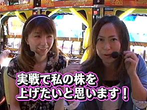 �ѥ��������ѡ����쥯����� Vol.8 ��5 ��ߥ���ߥߥ����?�ѥ�����W�����å�