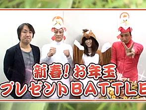 パチンコオリジナル実戦術・セレクション Vol.8 #3 新春!お年玉プレゼントBATTLE 前編