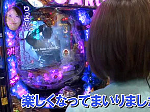 水瀬&りっきぃ☆のロックオン Withなるみん #124 埼玉県草加市