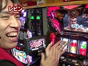 KING OF PACHI-SLOT #48 レビン vs ガッツ(後半戦)