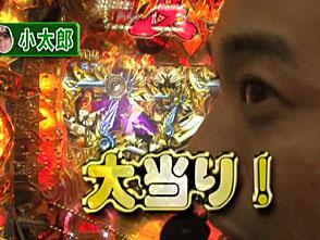 炎の!!パチンコ頂リーグ #36 ポコ美 vs 小太郎