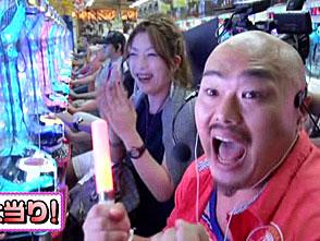 ビワコのラブファイター #147「ぱちんこAKB48 バラの儀式」