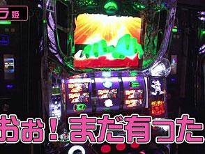 のりせん 3 #75(前編)