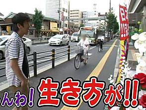 ブラマヨ吉田のガケっぱち #113 グランジ 佐藤大 後編
