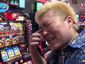 スロもんTAG #62 木村魚拓&八百屋コカツ vs 塾長&マリブ鈴木 2