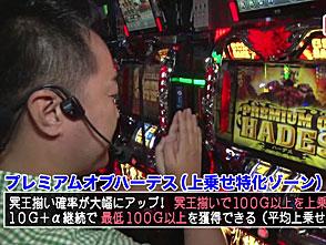 情熱!パチスロリーグ #12 ガッツ vs 中武一日二膳(後半戦)