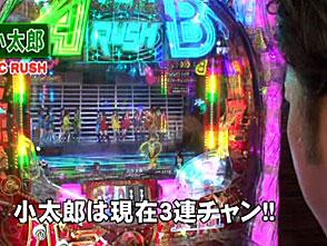 炎の!!パチンコ頂リーグ #37 小太郎 vs 優希
