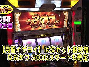 �ѥ�����Хȥ��� ��470 ��19�������� ���롼��A ��1�� ��Ⱦ��