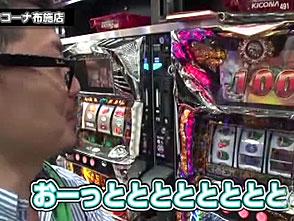 引き継ぎリレーバトル 勝利への道標!! 2ndシーズン #1/#2 ウシオ