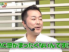 スロもんTAG #65 中武一日二膳&ひやまっち vs 塾長&ビワコ 1