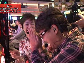 ヒロシ・ヤングアワー #134 チャーミー中元「やじきた道中記乙」