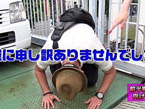 情熱!パチスロリーグ #13 嵐 vs 神谷玲子(前半戦)