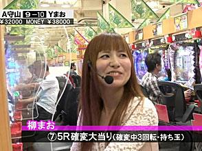 サイトセブンカップ #238 19シーズン 守山有人 vs 柳まお(後半戦)