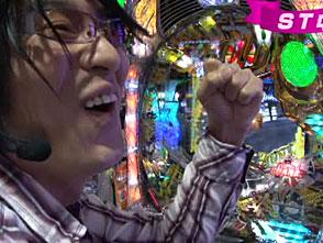 ビジュRパチンコ劇場 #222 旬台の時間ですよ編 10万円デスマッチ「CRぱちんこ仮面ライダーV3 GOLD Version」