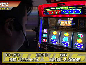 S-1 GRAND PRIX #314 第20シーズン 準決勝B裏 前半戦