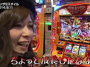 まりも☆舞のダーツの旅 in GIZNA S-style #5/#6