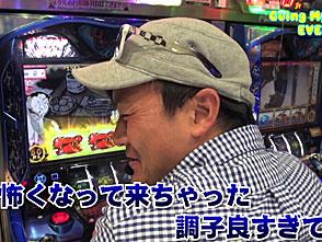 エブリーのGoing My EVERY day vol.29 SLOTバジリスク〜甲賀忍法帖〜絆 前編