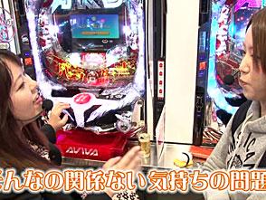 ビワコ?かおりっきぃ☆のこれが私の生きる道Plus #2 大島紗智子 2