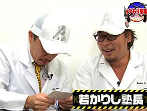 サラもり刑事〜パチスロ捜査班〜 #29